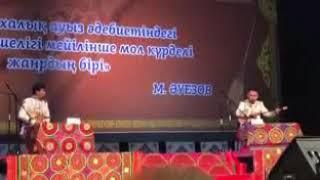 Айтыс 2018 09,15.  Мұхтар Ниязов пен Бекарыс Шойбеков