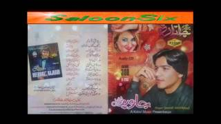 Yawaze Za Na Yam   Javed Amarkheli 2015   Album Janan   Pashto New Songs 2015