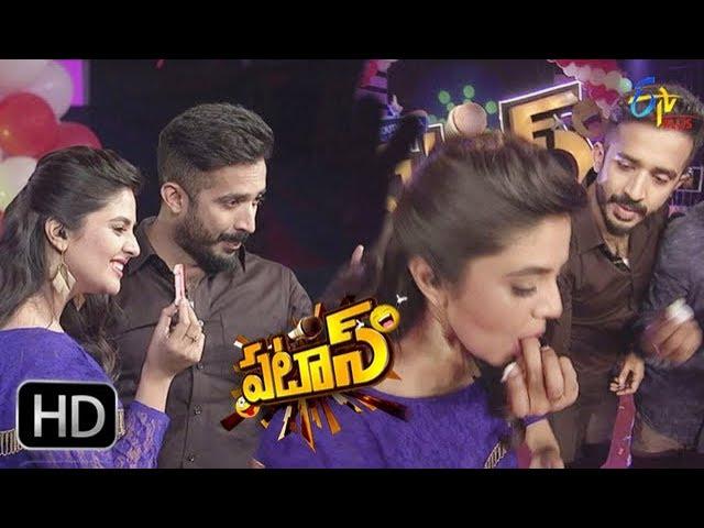 Patas – 1st January 2018 – Full Episode | ETV Plus | Sreemukhi, Ravi