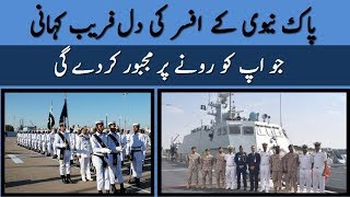 Unbelievable Story Of Pak Navy Officer Nakablay Yaqeen Kahani