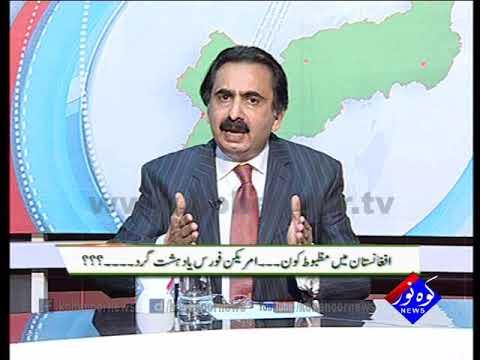 Pakistan Ki Awaaz 23 10 2017