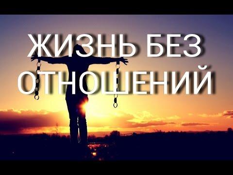 Минусовка песни рады рай любви и счастья