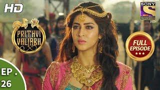 Prithvi Vallabh - Full Episode - Ep 26 - 22nd April, 2018