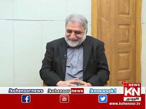 Apne Loog 13 December 2019 | Kohenoor News Pakistan