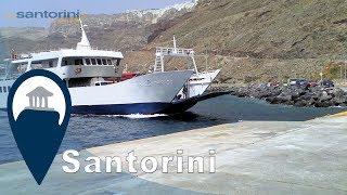 Santorini | The Main Port of Athinios