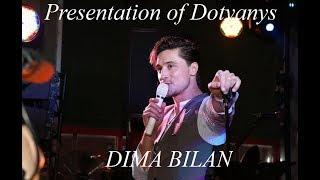 Дима Билан - Презентация альбома «Дотянись»