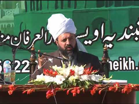Watch Al-Murshid TV Program (Episode -  216) YouTube Video