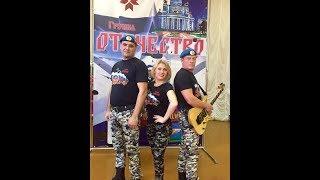 """Концерт группы """" Отечество"""" к дню Пограничника в Тольятти ."""