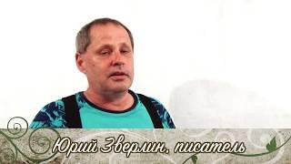 Новые русские сказки. Прогулки с Пушкиным. С предисловием.