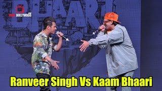 Ranveer Singh Vs Kaam Bhaari | Rap Battle | Zeher Music Video Launch