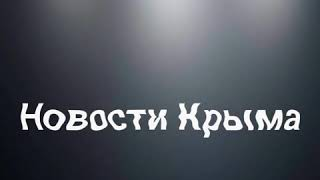 В Крыму Самосвал упал с обрыва на аквапарк