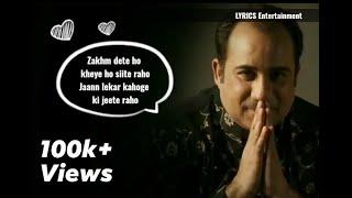 Zakhm dete ho - LYRICS | Lal ishq lyrics full song | Rahat Fateh ali khan | Trending song | #Newsong