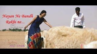 Nayan Ne Bandh l Suman & Harsh l Love Song - YouTube