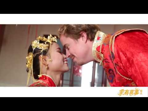 Our Traditional Chinese Wedding Etienne&Sofia (видео)