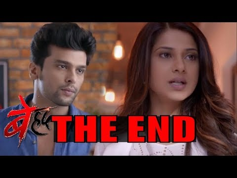 Beyhadh Last Episode Maya Ki Hogi Maut Aur Show Ka The End