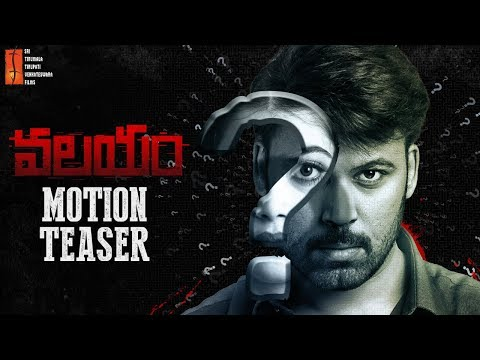 Valayam Motion Teaser