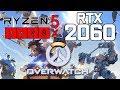 Overwatch on ryzen 5 3600x rtx 2060 1080p benchmarks mp3