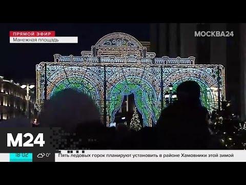 MOSKOVA YILBAŞINA HAZIR