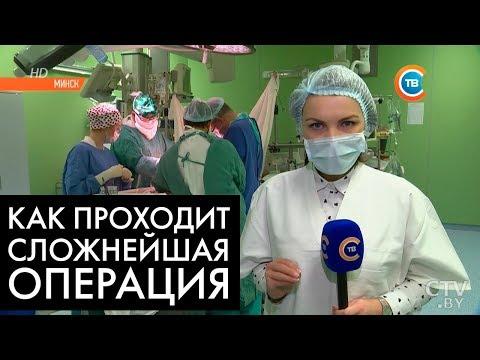 Побочные действия прививки от гепатита у детей
