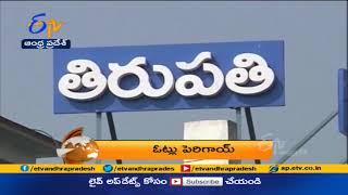7:30 AM | ETV 360 | News Headlines | 3rd  May 2021 | ETV Andhra Pradesh