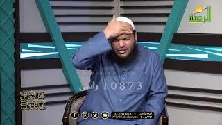 رحمة للعالمين برنامج فن التعامل مع الذنوب مع فضيلة الشيخ أحمد جلال