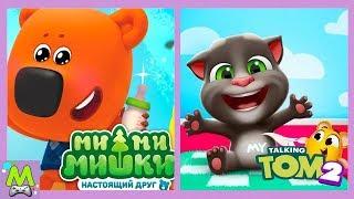 Говорящий Том против Мимимишек.Кто Лучший Друг.Том или Кеша?Геймплей Игр