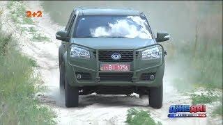 Новий український автомобіль