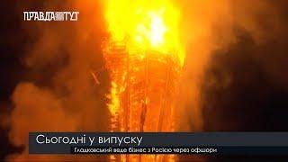 Випуск новин на ПравдаТут за 19.03.19 (06:30)