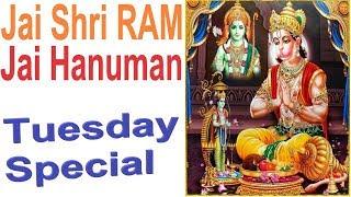 jai shri ram jai hanuman - मुफ्त ऑनलाइन वीडियो
