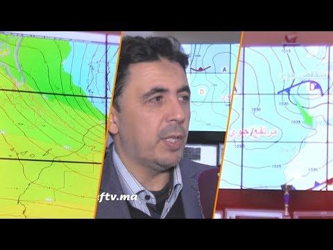 العرب اليوم - شاهد: الأرصاد الجوية المغربية تُعلن مواعيد تساقط الأمطار