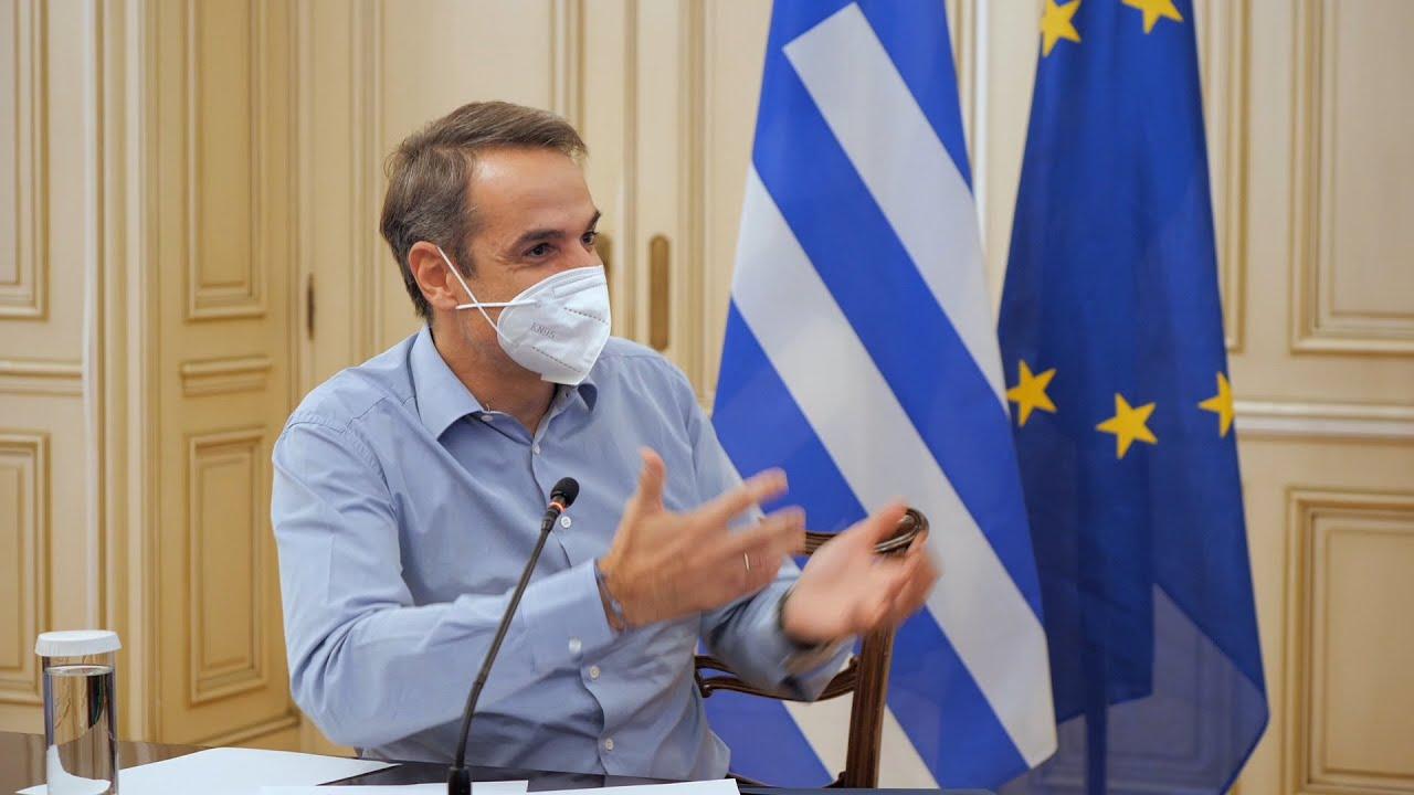 Tηλεδιάσκεψη του Πρωθυπουργού Κυριάκου Μητσοτάκη με εθελόντριες νοσηλεύτριες