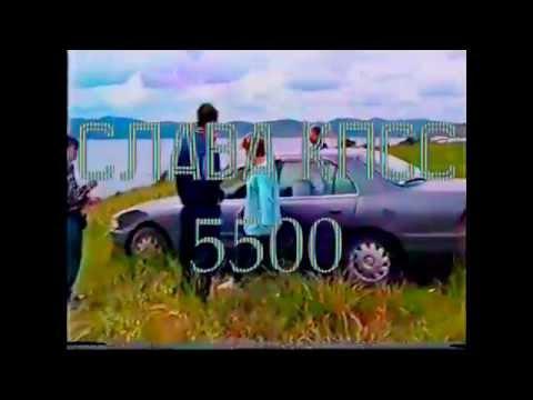 Слава КПСС - 5500