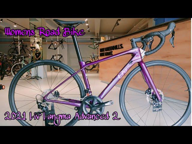 Видео Велосипед Liv Langma Advanced 2 Disc Gloss Supernova