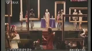 艺术人文频道,讲述[如梦之梦] 胡歌 扮演五号病人