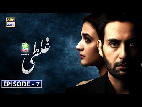Ghalati Episode 7  P
