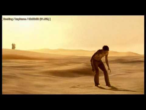 Children of Dune Soundtrack - 29 - The Desert Journey