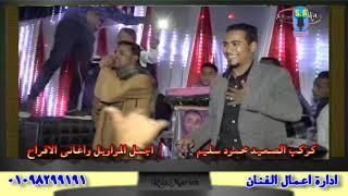 تحميل اغاني نجوم الصعيد الفنان محمد الاسمر والفنان محمود سليم الراجل الجاد MP3
