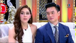3 แซ่บ   อารยา เอ ฮาร์เก็ต - วิศรุต รังษีสิงห์พิพัฒน์ 2   28-06-58   TV3 Official