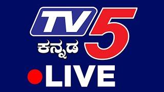 TV5 Kannada News Live