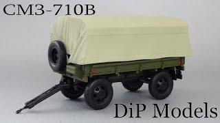 """Прицеп автомобильный грузовой """"2-ПН-2"""" с дугами и тентом    DiP Models   Обзор масштабной модели"""