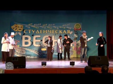 Студенческая весна 2012 - смотреть видео