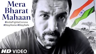 Mera Bharat Mahaan | John Abraham | India Fights Corona | Stay Home | Stay Safe|T-Series - Download this Video in MP3, M4A, WEBM, MP4, 3GP