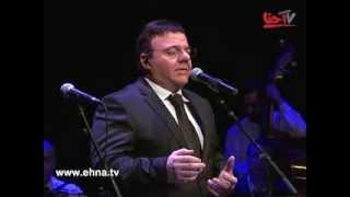 تحميل و مشاهدة عصام قادري | أول همسة | www.ehna.tv MP3