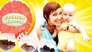 Готовим вместе КОМПОТ! —Маша Капуки Кануки иигрушки— Простые рецепты для детей