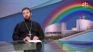 Святая правда: Закат Европы свершился