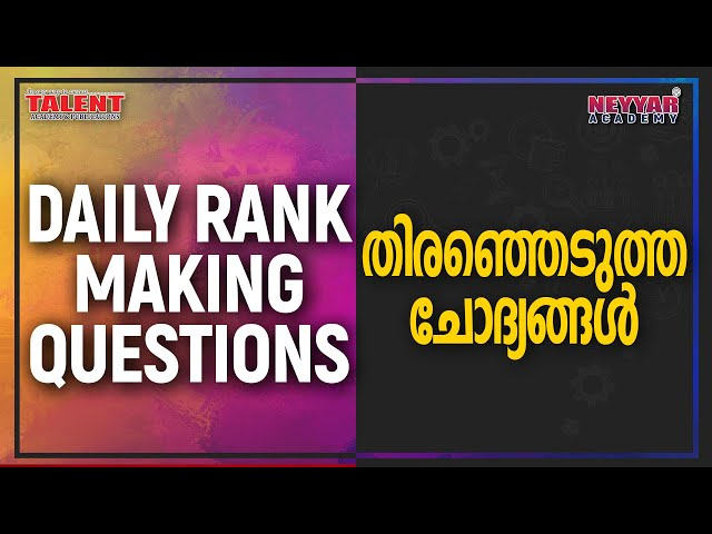 Daily Selected PSC Questions and Answers