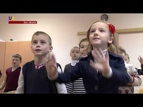 Ukrainian School Promotes Inclusion for Students With Disabilities