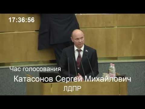 Катасонов Сергей о расширении направлений использования средств материнского капитала 25 04 2014
