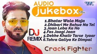 Audio Jukebox Crack Fighter Bhojpuri Pawan Singh Sanchita Nidhi Jha