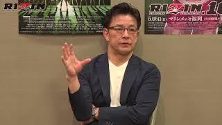 大砂嵐選手参戦についての経緯説明